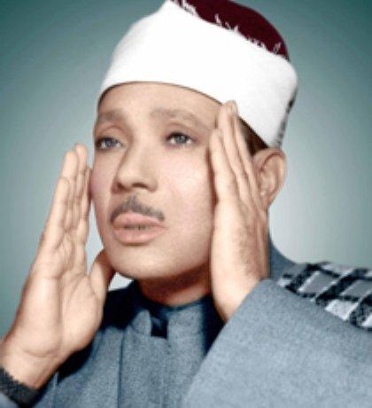 الشيخ عبد الباسط عبدالصمد