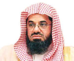 الشيخ سعود شريم