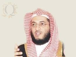 الشيخ هاني الرفاعي