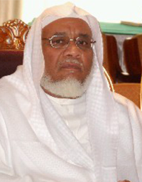 الشيخ ابراهيم الاخضر